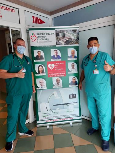 """Безплатни кардиологични прегледи с измерване на кръвно налягане  в """"Бургасмед"""" по случай Световния ден на сърцето"""