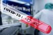 Бургасмед издава резултат от PCR теста за COVID-19 и на английски език