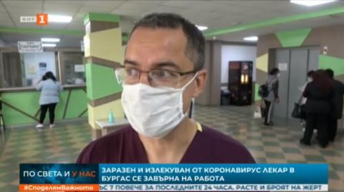 Заразен и излекуван от COVID-19: Завладяващата история на д-р Петко Димов